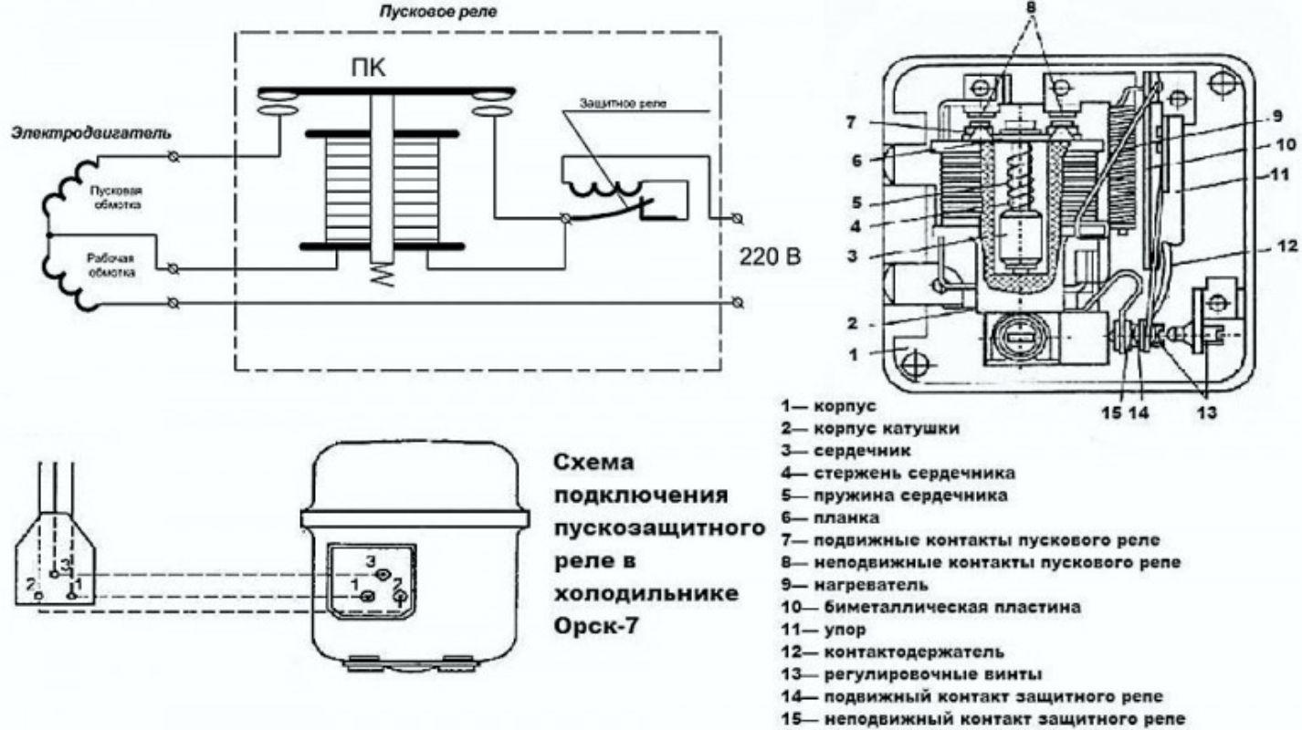 Электронная схема пускового реле бытового холодильника фото 395