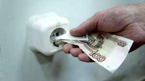 сократить расходы на электроэнергию